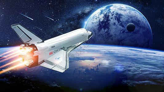 航天飞机遨游太空图片