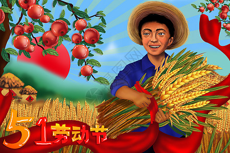 五一劳动节农民劳动的丰收图片