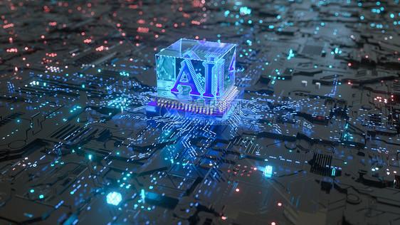 AI智能科技场景图片