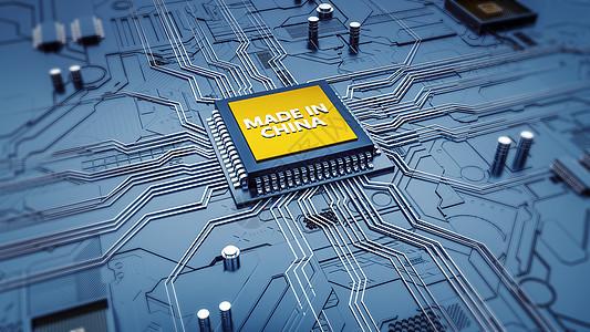 科技芯片研究图片