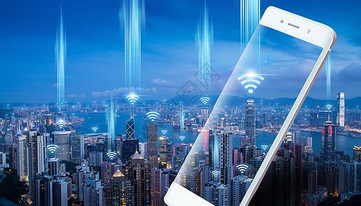 城市科技通讯图片