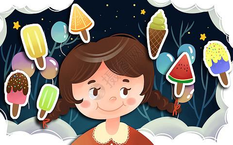 卡通风冰淇淋的幻想图片