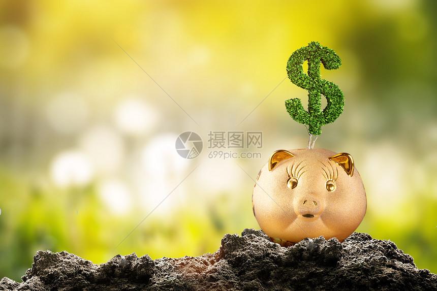 投资理财储蓄图片