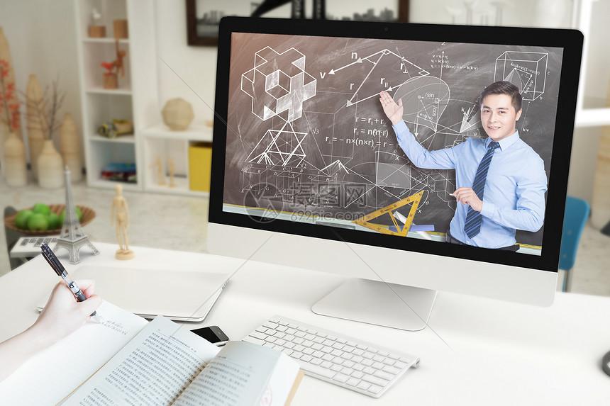 在线教育网上学习图片
