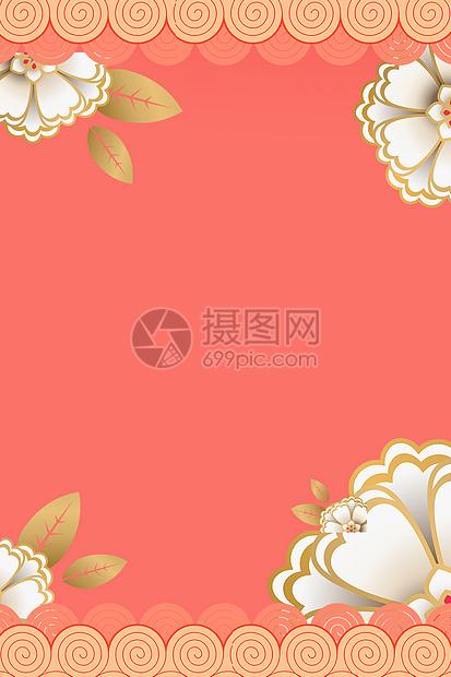花卉珊瑚橘背景图片