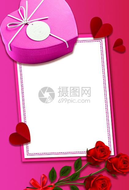 粉色礼盒背景图片
