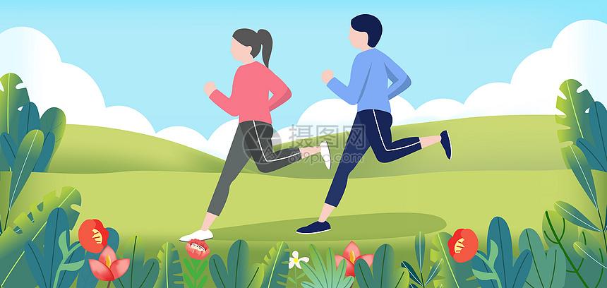 跑步健身图片