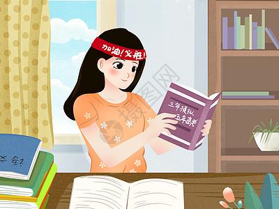 小清新风格插画高考复习冲刺图片