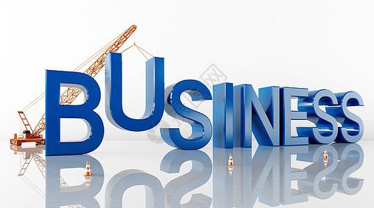 创意商业运营图片