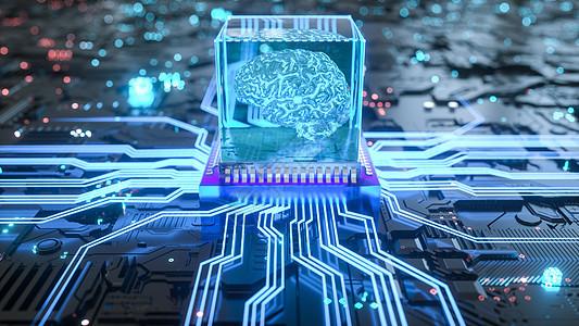 人工智能大脑芯片图片