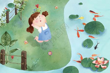 夏天在池塘边玩耍的小孩图片