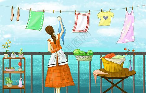 家务劳动晾衣服图片