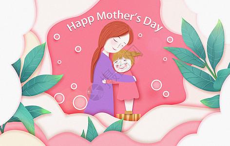 温暖母亲节插画图片