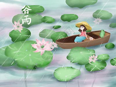 谷雨节气清新插画图片