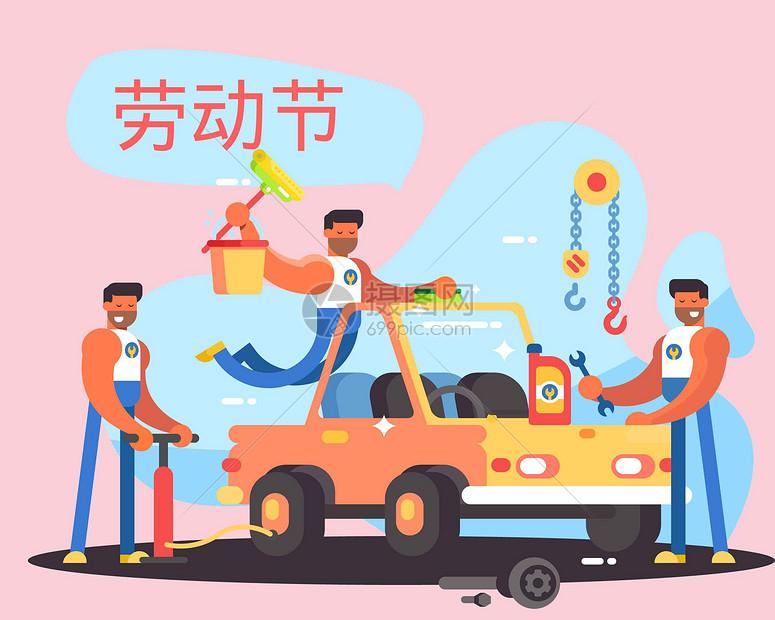 劳动节工人热火朝天工作插画图片