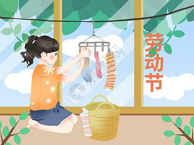 小清新风格节日劳动节插画图片