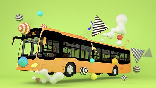 卡通漂浮公交车场景图片