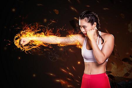 烈焰之拳图片