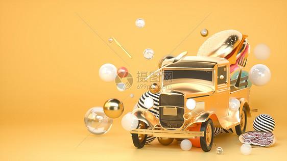 创意悬浮食品运输车场景图片