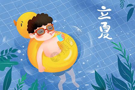 立夏游泳图片