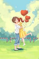 520情人节治愈小清新情侣原创插画图片