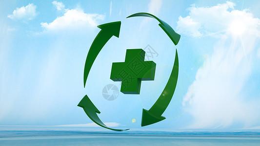 能源循环图片