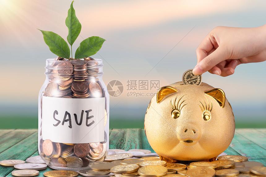 储蓄理财图片