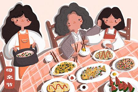 母亲节三代同堂吃晚餐图片