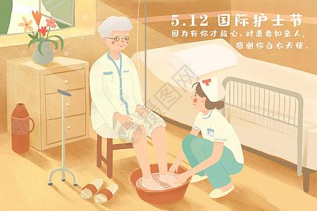 国际护士节感谢有你白衣天使图片