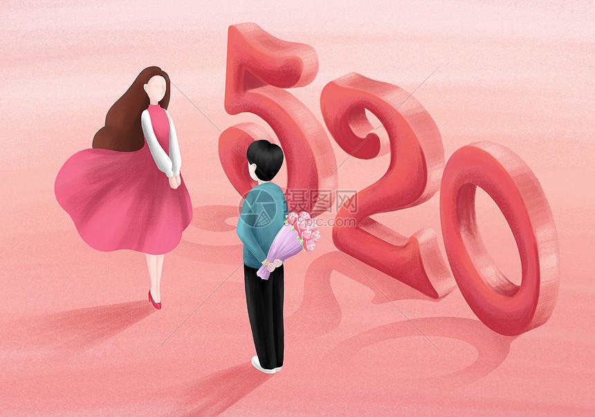 520告白节插画图片