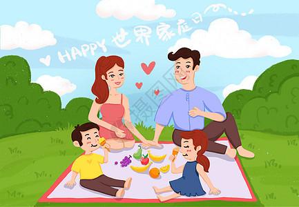 唯美清新一家人外出野餐图片