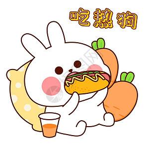 兔小贝吃热狗卡通形象配图图片