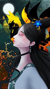 山海经青丘九尾之狐图片