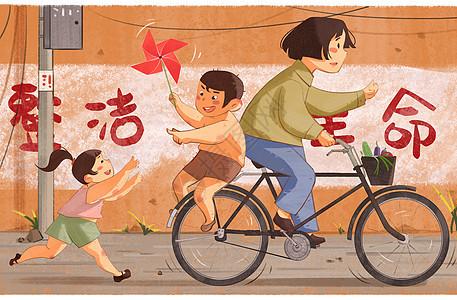 童年回忆-追逐嬉戏图片
