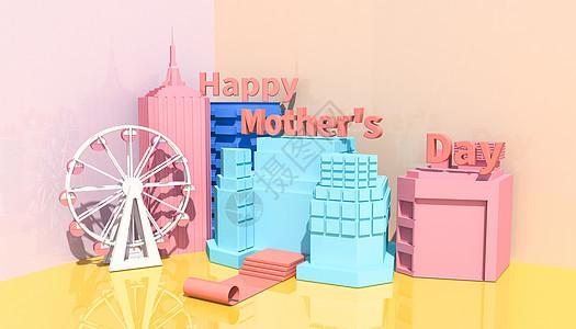 母亲节电商场景图片