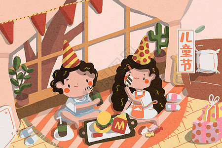 儿童节小朋友吃美食庆祝图片