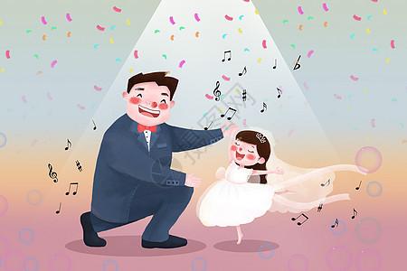 父亲节父女跳舞图片