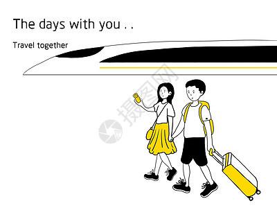 韩式黄色系手账简笔画路上图片