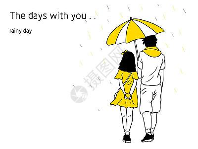 韩式黄色系手账简笔画下雨天图片