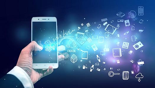全息手机科技信息图片