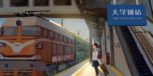 毕业离校坐火车工作图片