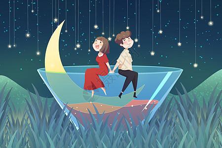 情人节浪漫创意插画图片