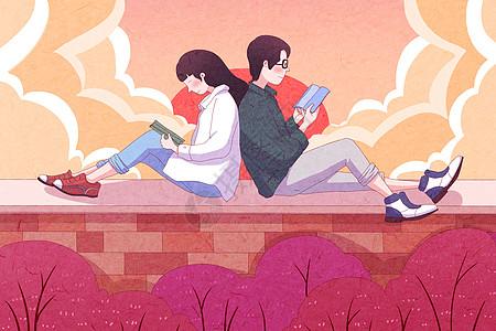 恋爱学习教育插画图片