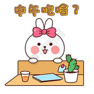 兔小贝卡通形象配图图片