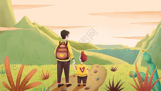 黄色肌理风爸爸和孩子的旅行图片
