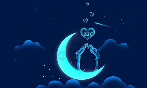 月上表白图片