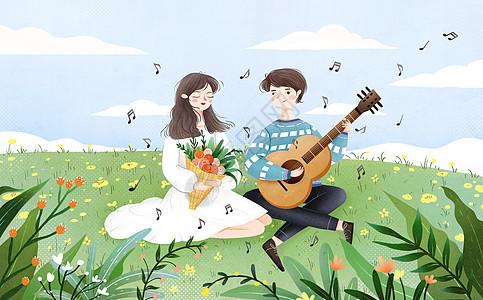 弹吉他表白图片