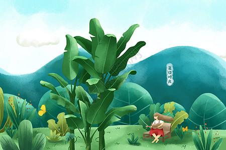 夏日时光-芭蕉树下弹琴的女孩图片
