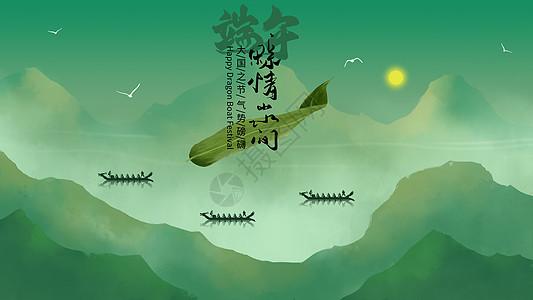 端午节绿色系插画图片