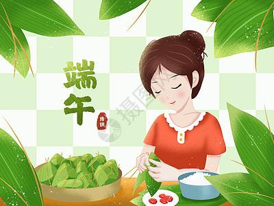 端午节包粽子女孩传统节日美食噪点插画图片